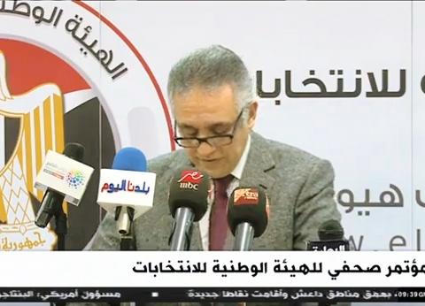 جولة إعادة على مقعد أشمون بانتخابات البرلمان التكميلية 7 أبريل