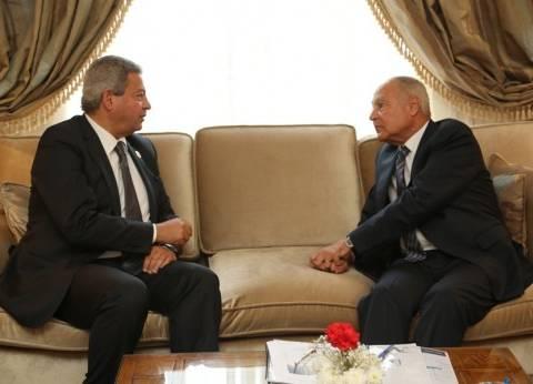وزير الشباب والرياضة يلتقي الأمين العام لجامعة الدول العربية