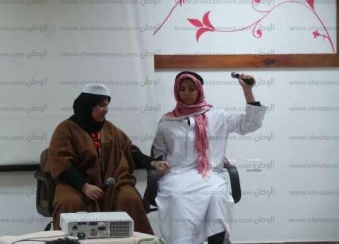 طالبات مدرسة بطور سيناء يقدمن عرضا مسرحيا عن نبذ الإرهاب