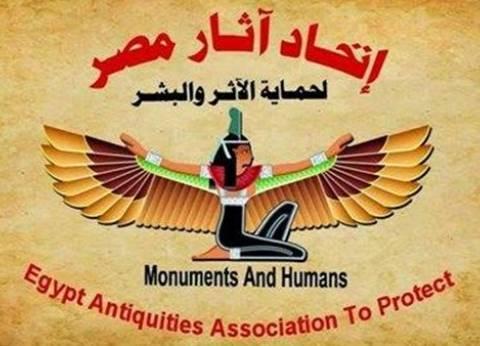 نقابة الأثريين تدعو للمشاركة في الانتخابات الرئاسية