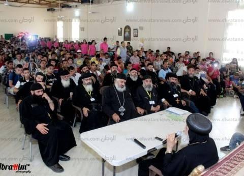 الكنيسة تنظيم يوم روحي لمرحلة ثانوي بإيبارشية شبين القناطر