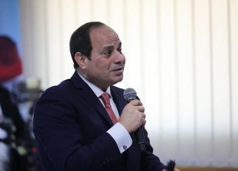 نائبة تهنئ المصريين بفوز السيسي بالرئاسة