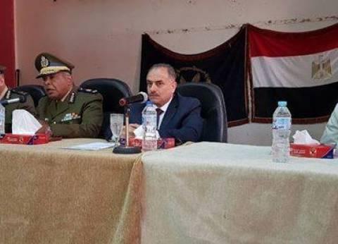 سكرتير عام محافظة الوادي الجديد يشهد قرعة حج مديرية الأمن