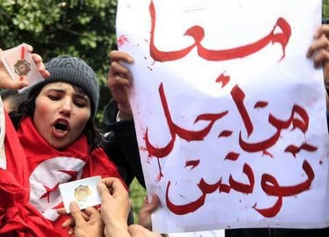 """المعارضة التونسية تنتفض بسبب """"قانون المصالحة"""" وتحالف الفلول والإخوان"""