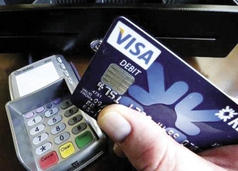 حفاظا على خصوصيتك.. كيف تحمي بطاقتك الائتمانية خلال السفر؟