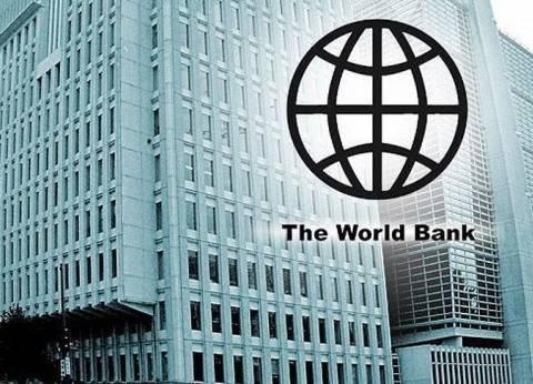 البنك الدولى: ملتزمون بمساعدة الاقتصاد المصرى