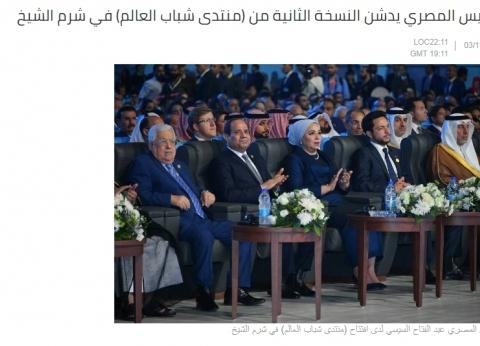 """بعد الحديث عن دور """"السادات""""..أبرز مبادرات الزعماء في الحفاظ على السلام"""