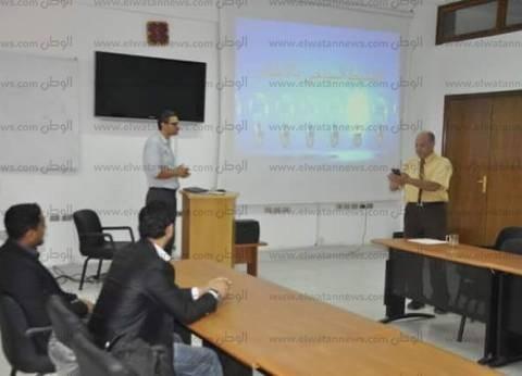 ختام برنامج إعداد المعلم الجامعي في جامعة قناة السويس