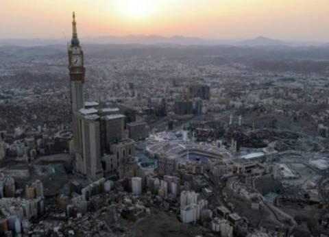 """السعودية تطلق """"الإنذار الآلي"""" في مكة وعسير والباحة بسبب الأمطار"""