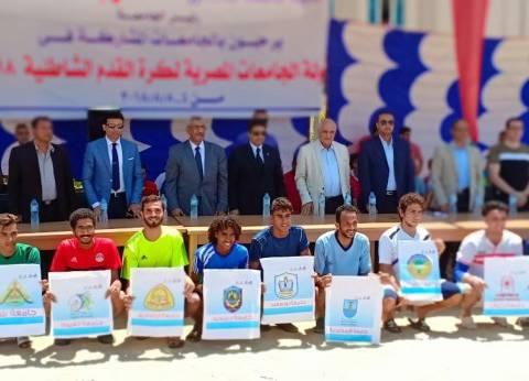 وزير التعليم العالي يؤكد دور الرياضة في تكوين الشخصية المتكاملة للطلاب