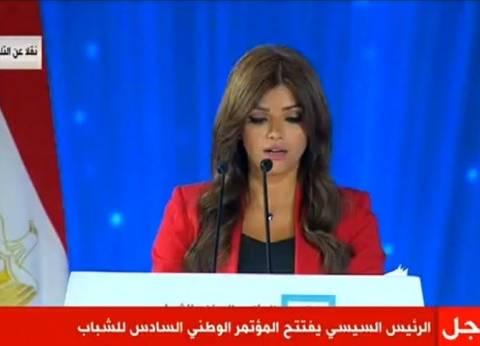 بعد تقديم افتتاحية المؤتمر السادس للشباب.. 10 معلومات عن إيمان الحصري