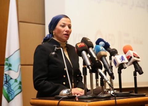 وزيرة البيئة: ننفذ خطة طموحة للقضاء على الصرف الصناعي على النيل