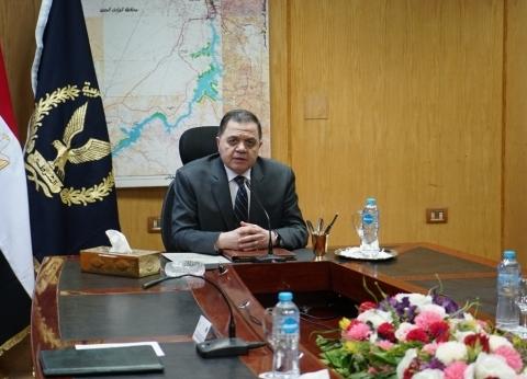 وزير الداخلية يرفض منح ثلاث فلسطينيات الجنسية المصرية لدواع أمنية