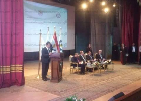 """بدء اللقاء الفكري """"مصر التي نحلم بها"""" في جامعة بني سويف"""