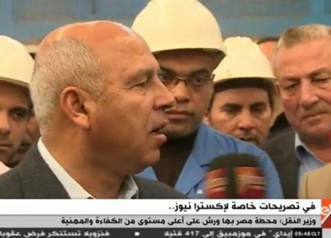 كامل الوزير: عاوزين المواطن ينضبط.. ومش هنهدى إلا لما نحسن الخدمة