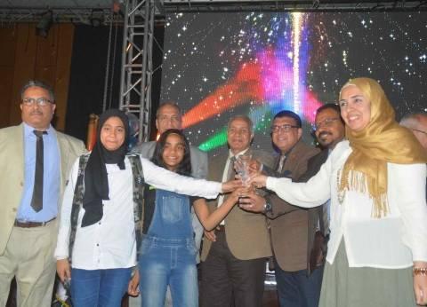 """""""الأنامل الذهبية"""" يحصد الجائزة الأولى بمهرجان أفلام المدارس بالمنيا"""