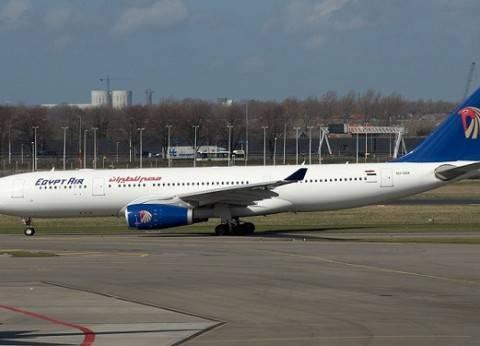 عاجل| تكليف السفير المصري في قبرص بمتابعة موقف الطائرة المختطفة