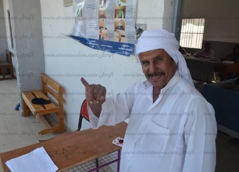 """""""عمليات البحيرة"""": 4 لجان انتخابية دون حبر فسفوري في المحافظة"""