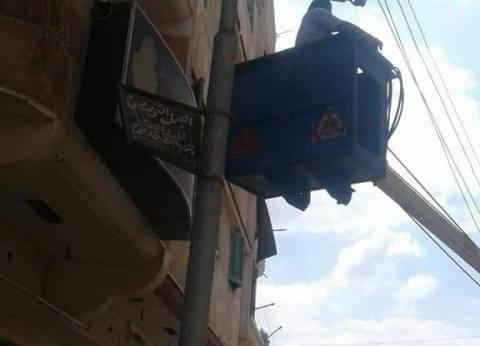 بالصور| حملة لصيانة أعمدة الإنارة بمدينة السرو في دمياط