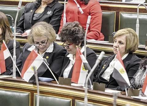 نائبات يجتمعن بالبرلمان لتوحيد الرؤى في القضايا الهامة