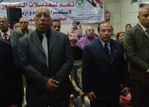 مؤتمر عمالي ومسيرة لاتحاد عمال الإسكندرية لدعم الاستفتاء