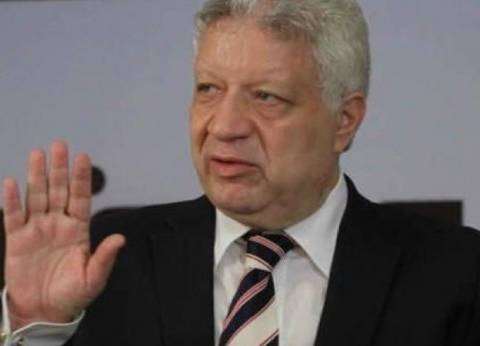 """تأجيل دعوى منع ظهور مرتضى منصور بالإعلام ووقف """"على مسئوليتي"""" لـ11 مارس"""