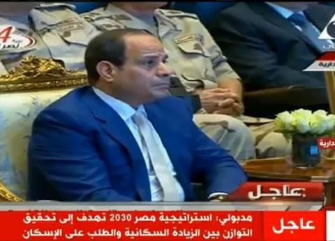 عاجل| السيسي يجري اتصالا بالعاهل الأردني الملك عبدالله الثاني