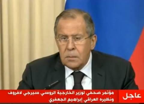 وزير الخارجية الروسي: ندعم موقف الحكومة العراقية لمحاربة الإرهاب