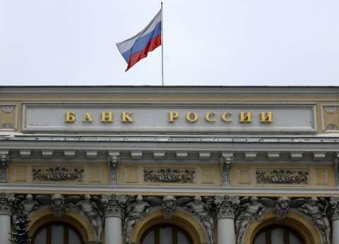 """مقتل """"متشددين اثنين"""" في عملية أمنية واسعة في """"سان بطرسبورج"""" الروسية"""