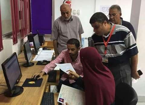 الثلاثاء.. مكتب تنسيق جامعة قناة السويس يستقبل طلاب المرحلة الثانية