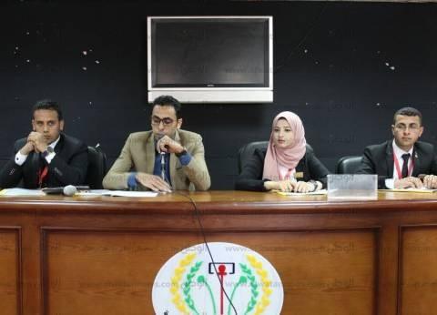 جامعة المنصورة تستضيف ملتقى برلمان طلاب الجامعات المصرية