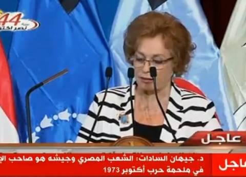 """جيهان السادات: المعركة التي يخوضها """"الجيش"""" حاليا لا تقل عن حرب أكتوبر"""