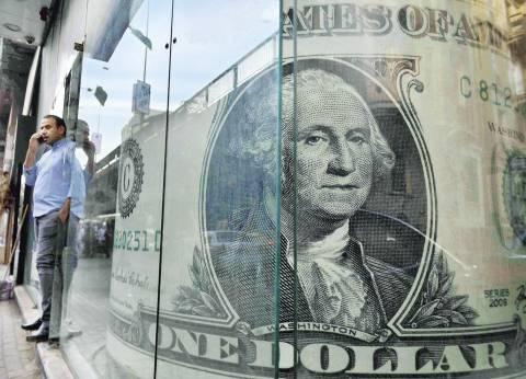 """""""الجارحي"""": جولدن مان ساكس"""" رشح مصر ضمن الدول التي ستقود معدلات النمو الاقتصادي بالعالم"""