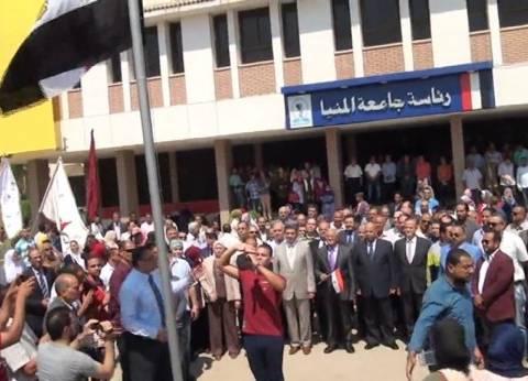 جامعة المنيا تعلن الفائز بمنصب رئيس الاتحاد ونائبه