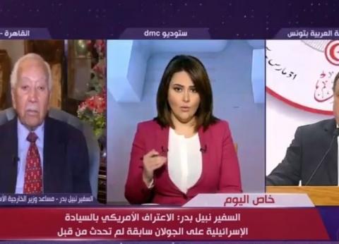 نبيل بدر: ما يحدث في الجولان شرعنة للاحتلال وخطر على النظام العالمي