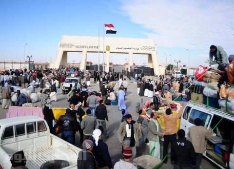 """مدير منفذ السلوم لـ""""الوطن"""": عودة 400 مصري من ليبيا للإدلاء بأصواتهم في الانتخابات"""