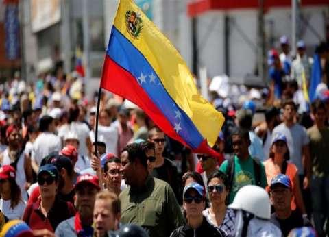 """إسبانيا تدعو إلى تجنّب """"حمام دمّ"""" في فنزويلا"""