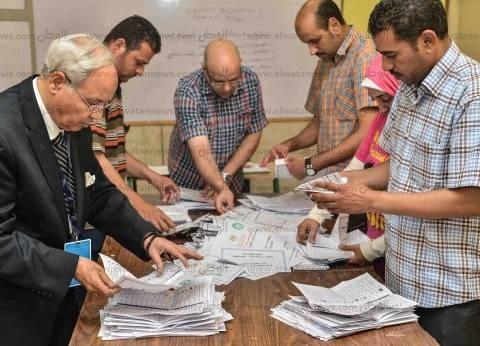 """لجنة 4 بسنورس تعلن تقدم """"الحسيني"""" و""""الصفتي"""" في نتائج الفرز بالفيوم"""