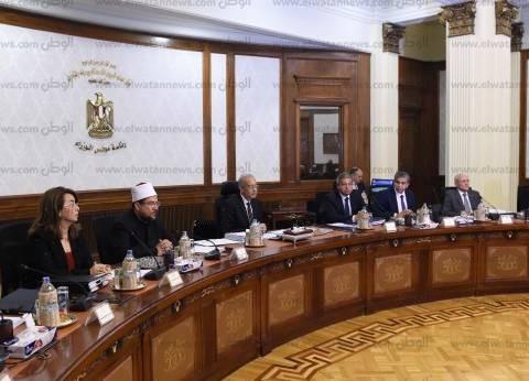 غدا.. اجتماع مجلس الوزراء لمناقشة عدد من مشروعات القوانين