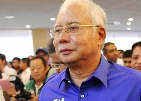 ماليزيا تدرج اسم رئيس الوزراء السابق على قائمة الممنوعين من السفر