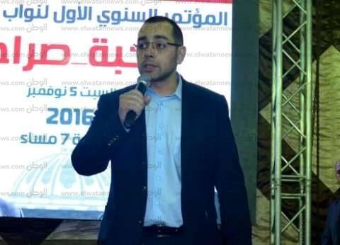 """""""محمد فؤاد"""": لجنة """"الوفد"""" بالجيزة حريصة على دعم الأنشطة بالمحافظة"""