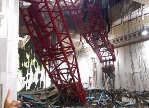 """ارتفاع ضحايا حادث """"الحرم المكي"""" لـ87 قتيلا و184 مصابا"""