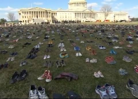 """احتجاج بـ7 آلاف حذاء أمام الكونجرس لمواجهة """"عنف الأسلحة المفجع"""""""