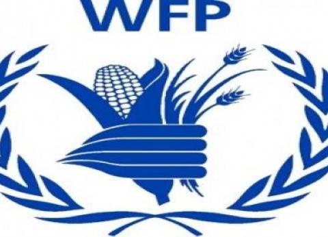 برنامج الغذاء العالمي يختار مصر نموذجا لتطبيق برنامج التغذية المدرسية