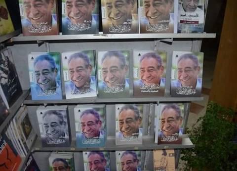 """معرض الكتاب بـ""""استراحة أنور السادات"""" في سانت كاترين"""