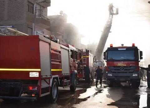 الحماية المدنية تسيطر على حريق شب في شقة بحلوان