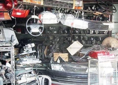 التحقيق مع مدير مخزن بتهمة الاتجار في قطع غيار السيارات مجهولة المصدر