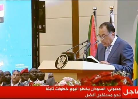 مدبولي ونصار يشاركان في مؤتمر يورومني مصر 9 سبتمبر