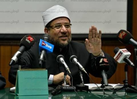 """وزير الأوقاف يهنئ الأمة الإسلامية بنصر أكتوبر: """"الجيش يواجه قوى الشر"""""""