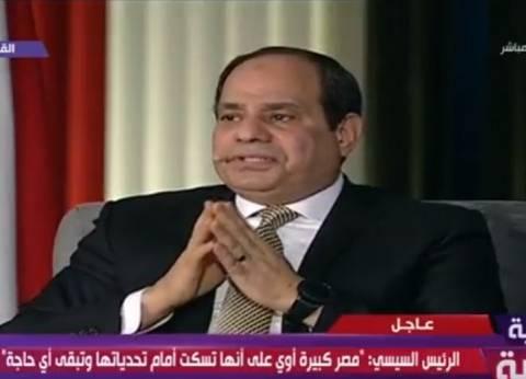 عاجل| السيسي يجيب على سؤال الأخطاء التي وقعت فيها الرئاسة